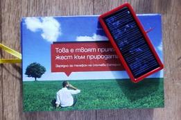 Слънчево зарядно устройство за мобилни телефони