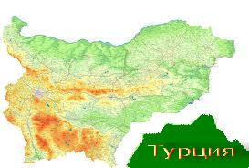Нашата България